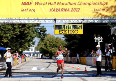 Zersenay Tadese 20th IAAF WHM from zimbio.com